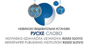 Кнїжки по руски